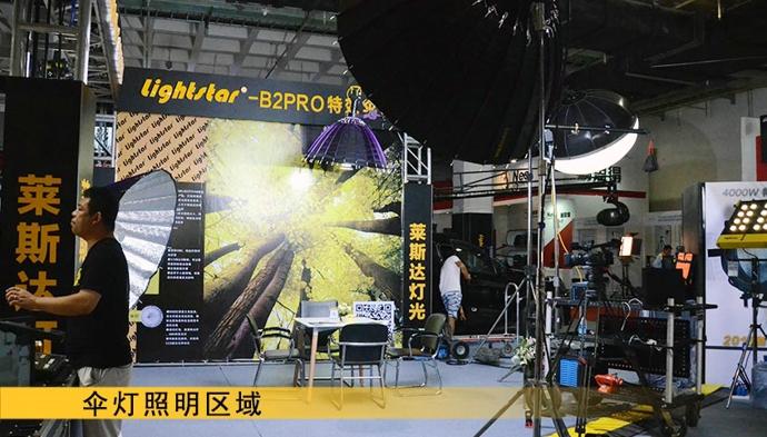 Full Range Of Lightstar Professional